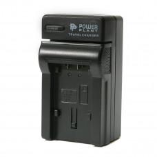 Сетевое зарядное устройство PowerPlant Panasonic VW-VBY100